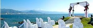 Link to CasaMagna Marriott Puerto Vallarta Resort & Spa