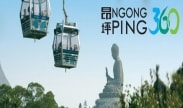 Ngong Ping 360 Holiday