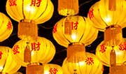 Exclusive Pay Three Stay Four Chinese New Year Offer