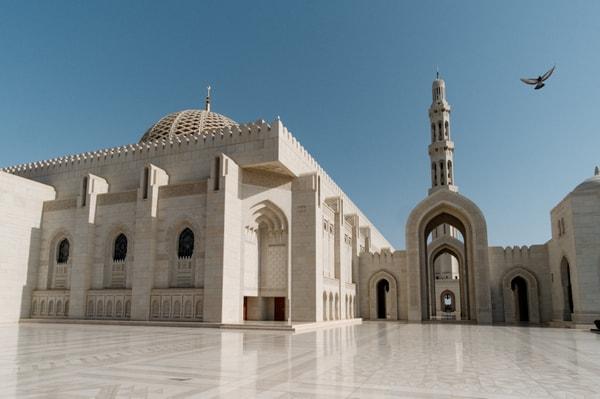 Grand Mosque exterior