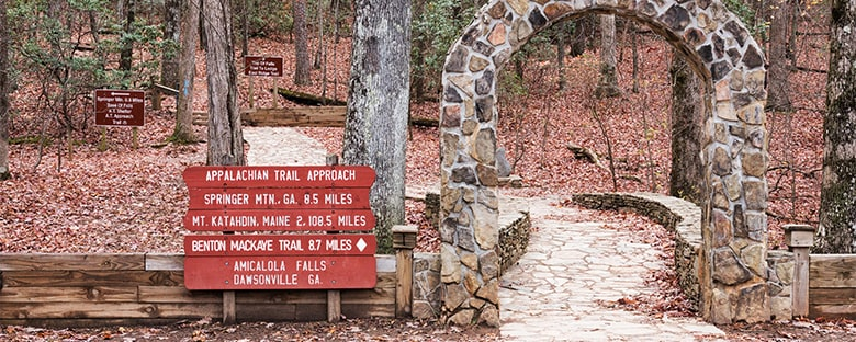 Entrance to Appalachian Trail at Amicalola Falls State Park in Dawsonville, Georgia.