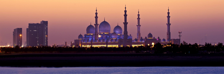 مسجد الشيخ زايد عند الغروب. فنادق في أبو ظبي - الماريوت.