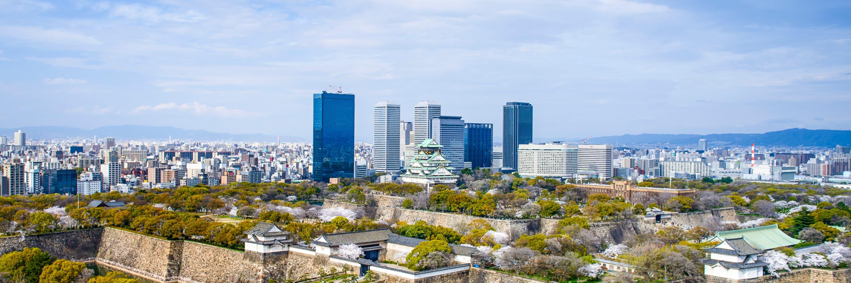 Hotéis em Osaka