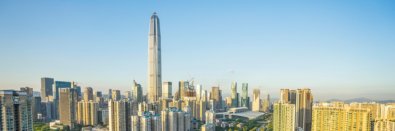 Hotéis em Shenzhen