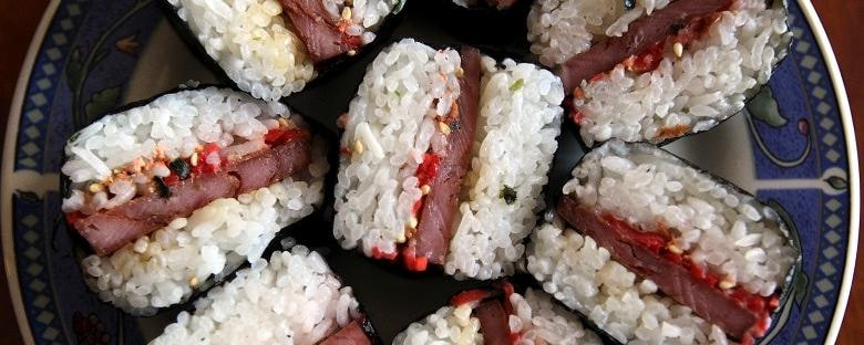 A local Hawaiian dish called Spam Musubi.