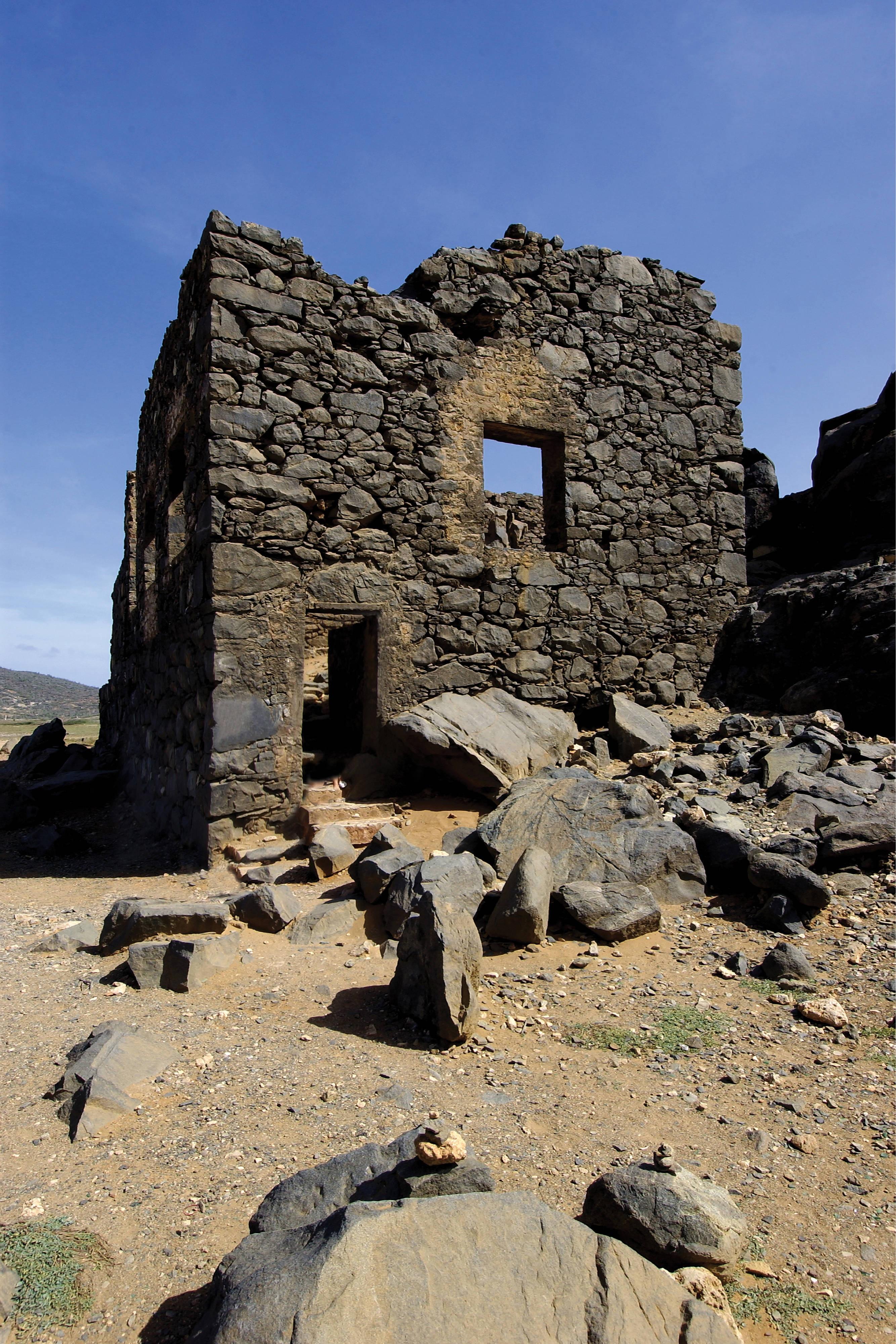 Ruines de Bushiribana