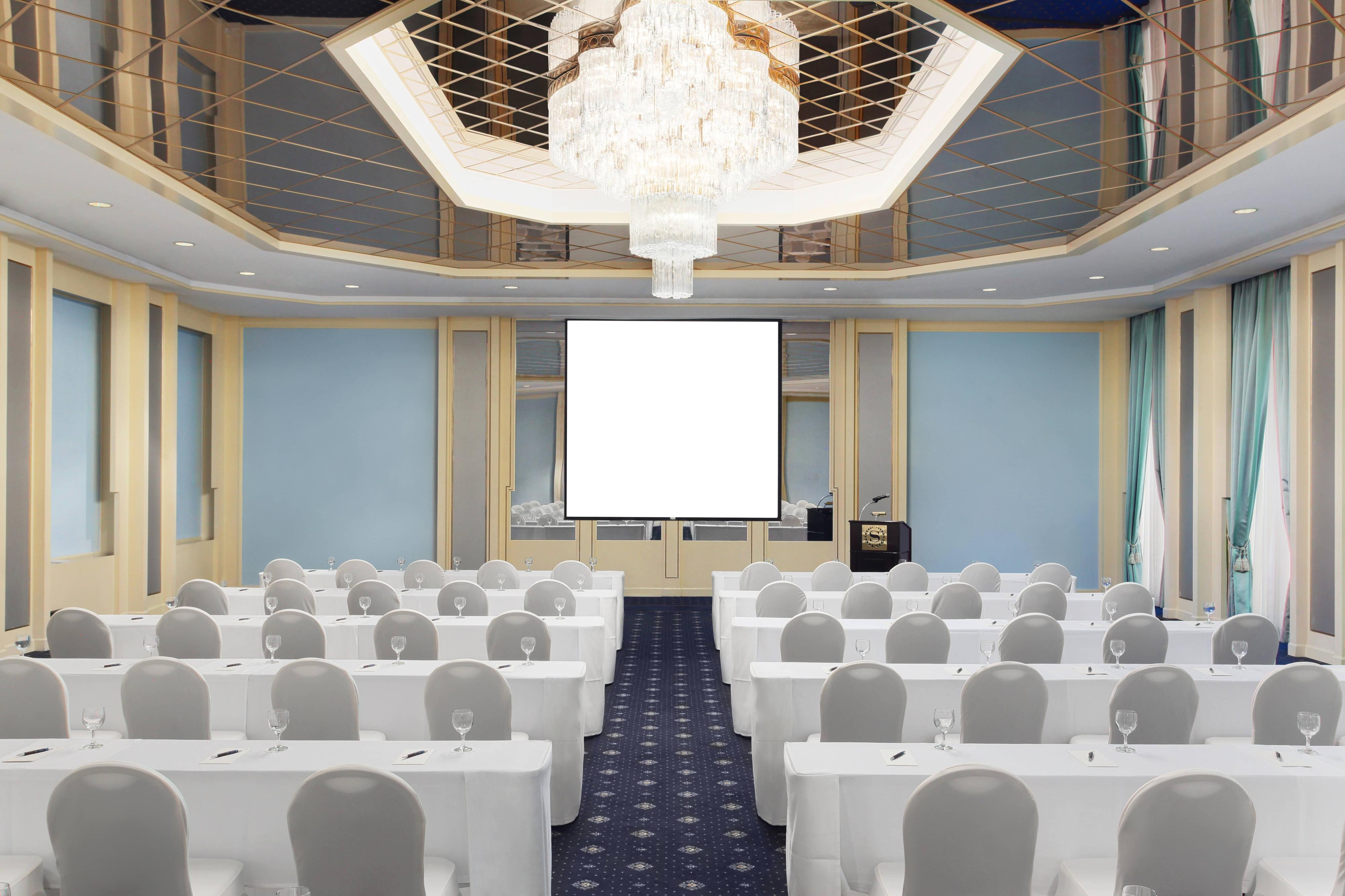 Al Iwan Meeting Room