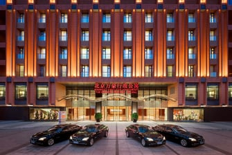 Wangfujing hotels