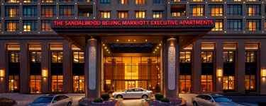 El Sandalwood, Beijing: Marriott Executive Apartments