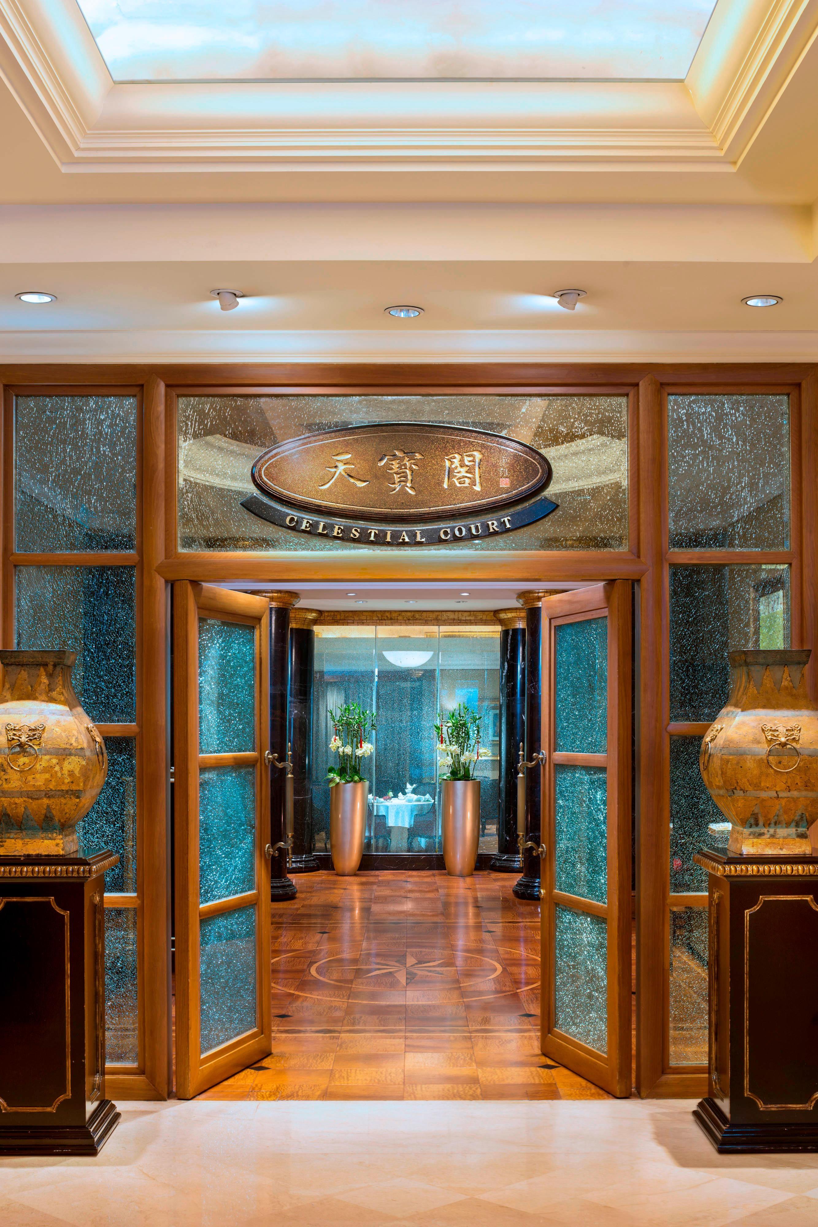 Celestial Court Entrance