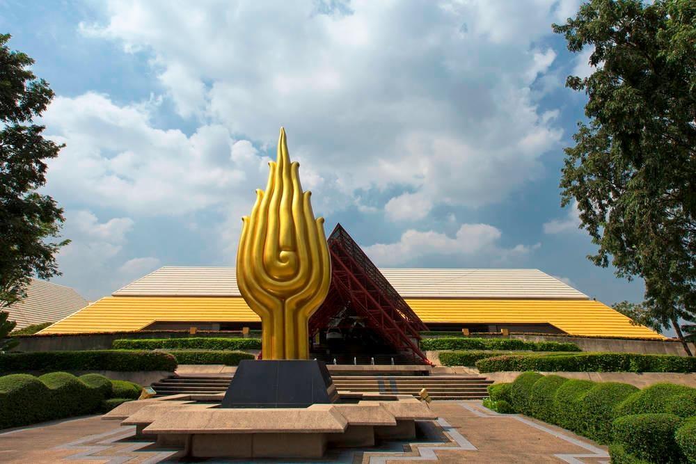 Entrée du centre de conventions national Queen Sirikit