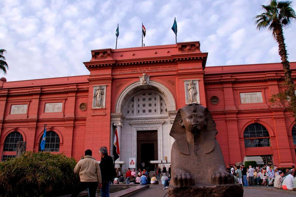 Hotels near Egyptian museum