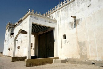 Sightseeing: Al Wakra Fort