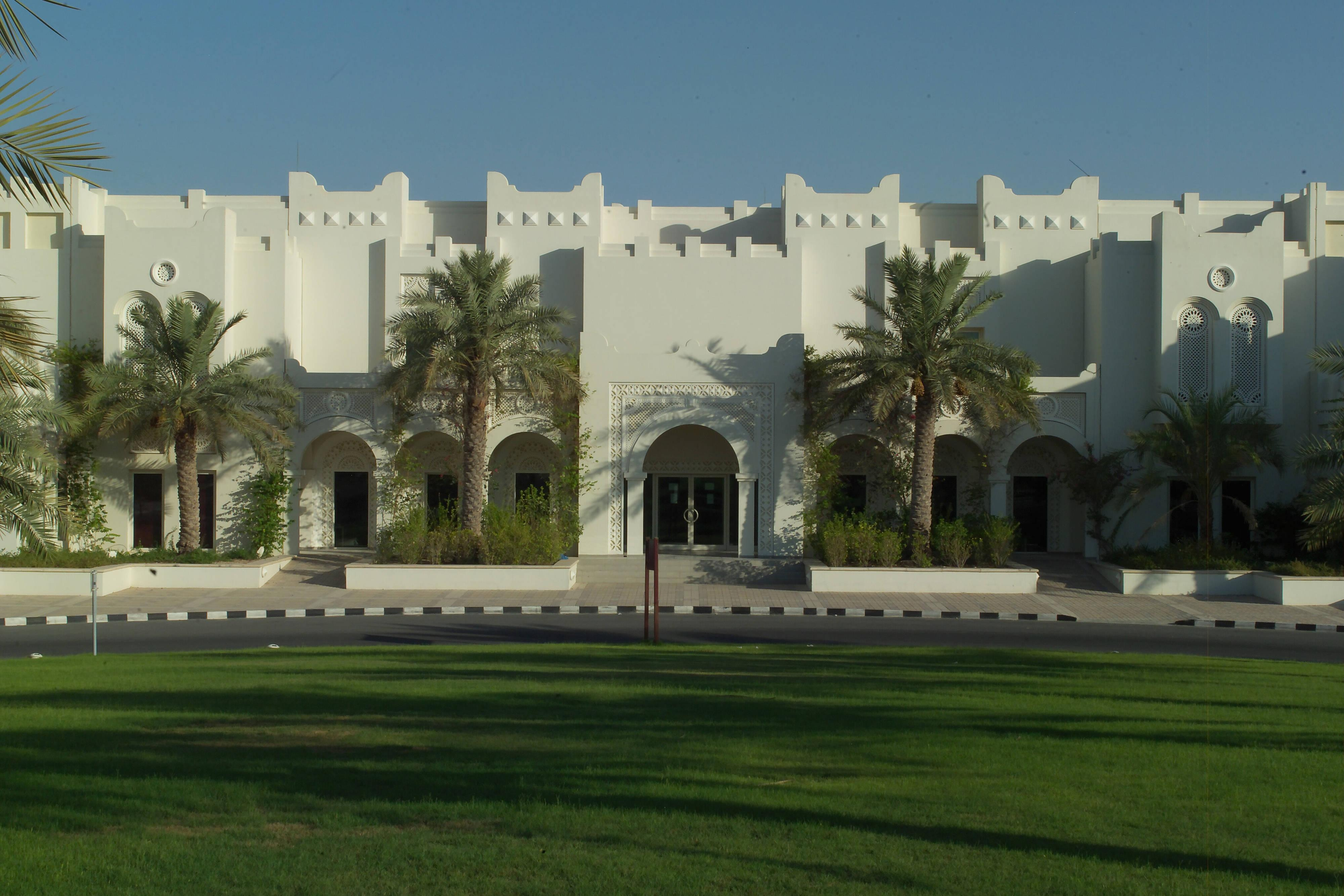 Sightseeing: Qatar Foundation
