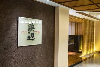 Hamabe Japanese Restaurant Exterior