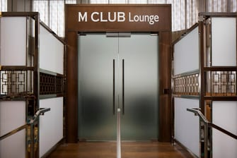 M Club Lounge - Entrance