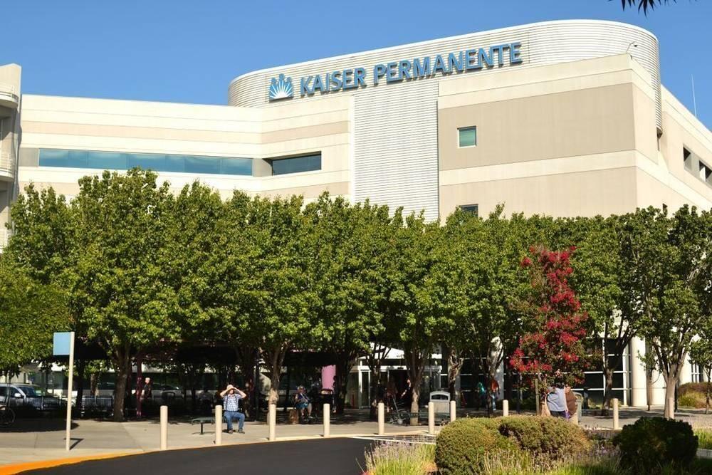 Kaiser Permanente Hotel Fresno CA