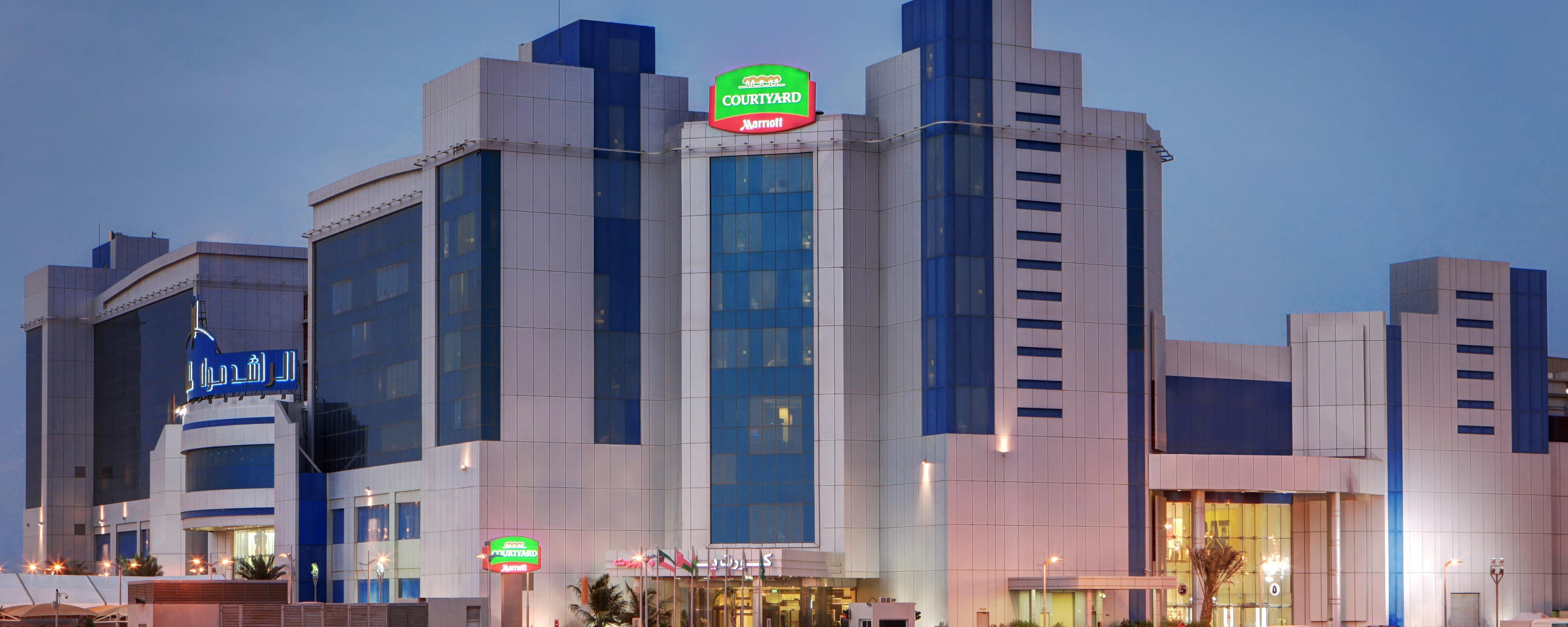 Downtown Jazan Hotel