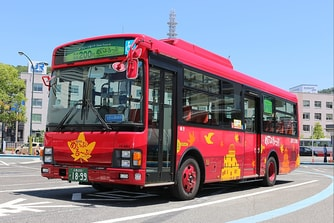 Hirohima Sightseeing Bus Tour