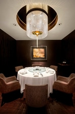 Sing Yin Cantonese Dining VIP Room