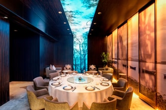 Sing Yin Cantonese Dining - Private Dining Room