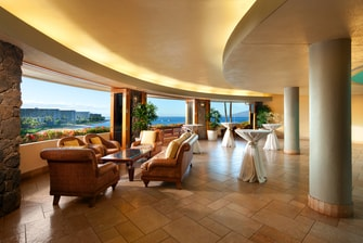 Hoku Rotunda - Reception