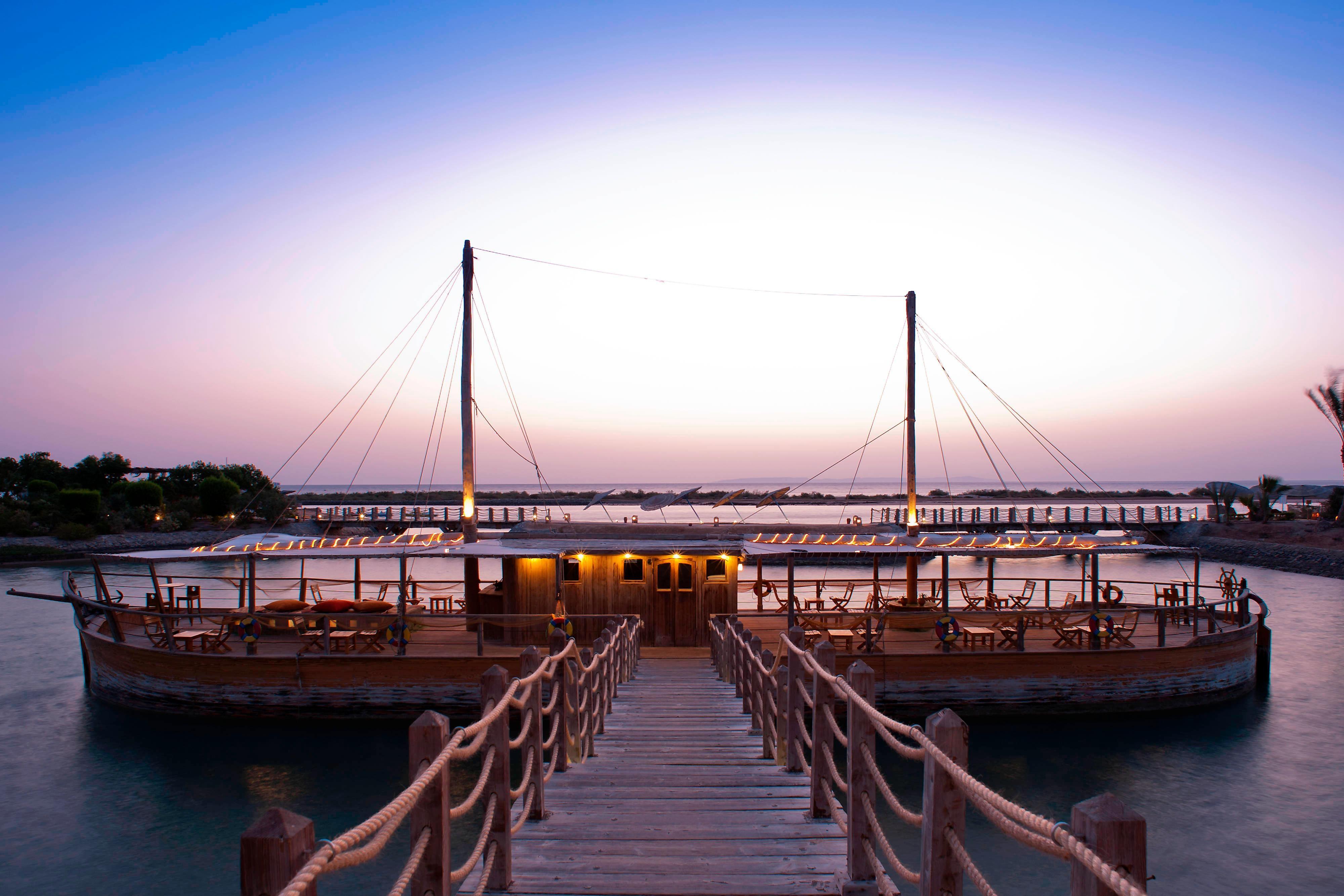 Samir II Boat Bar