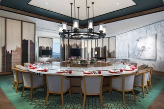 Le Mei Chinese Restaurant - Private Dining Room