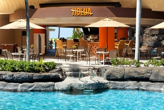 Holua Poolside Bar & Lounge