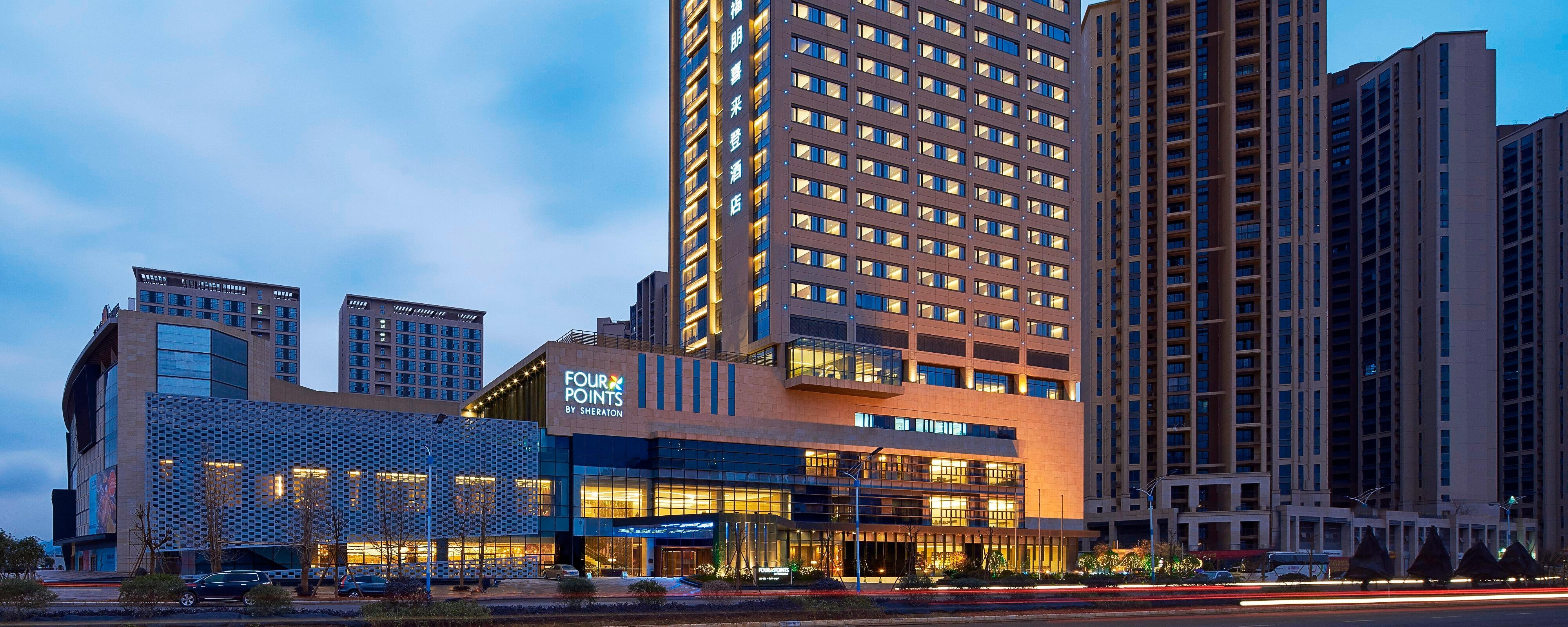 How to use a Four Points - Sheraton coupon