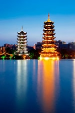 Chinese Pagoda on Two Rivers & Four Lakes
