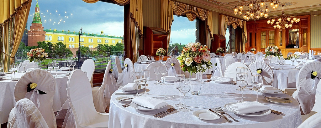 Wedding in Moskovsky Hall