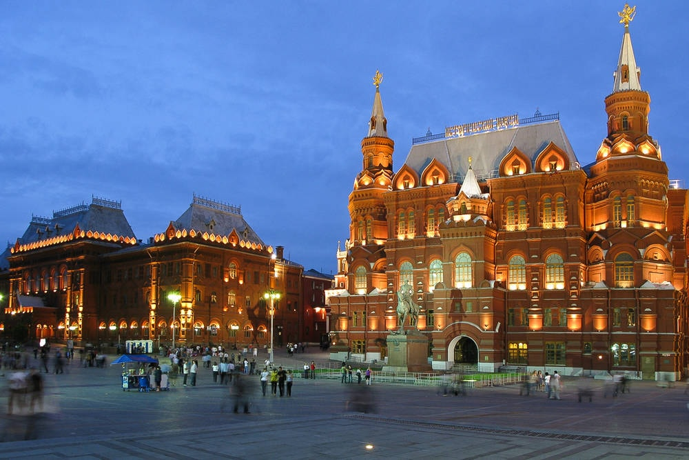 Moscow Historical Museum, Russia