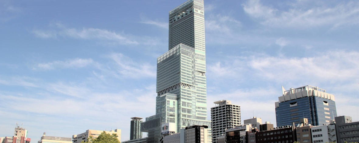 Osaka Marriott tallest building in Japan