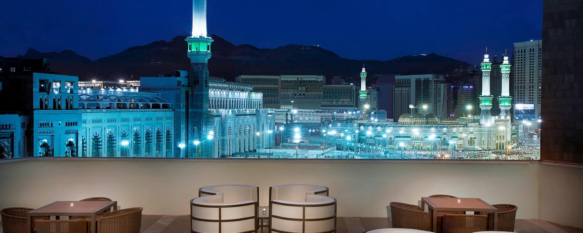 Comodidades do Makkah Marriott