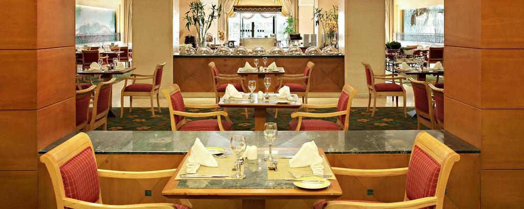 Al Bustan Restaurant