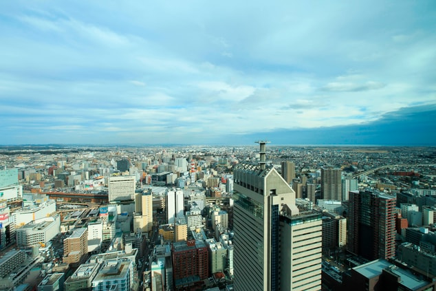 View from The Westin Sendai