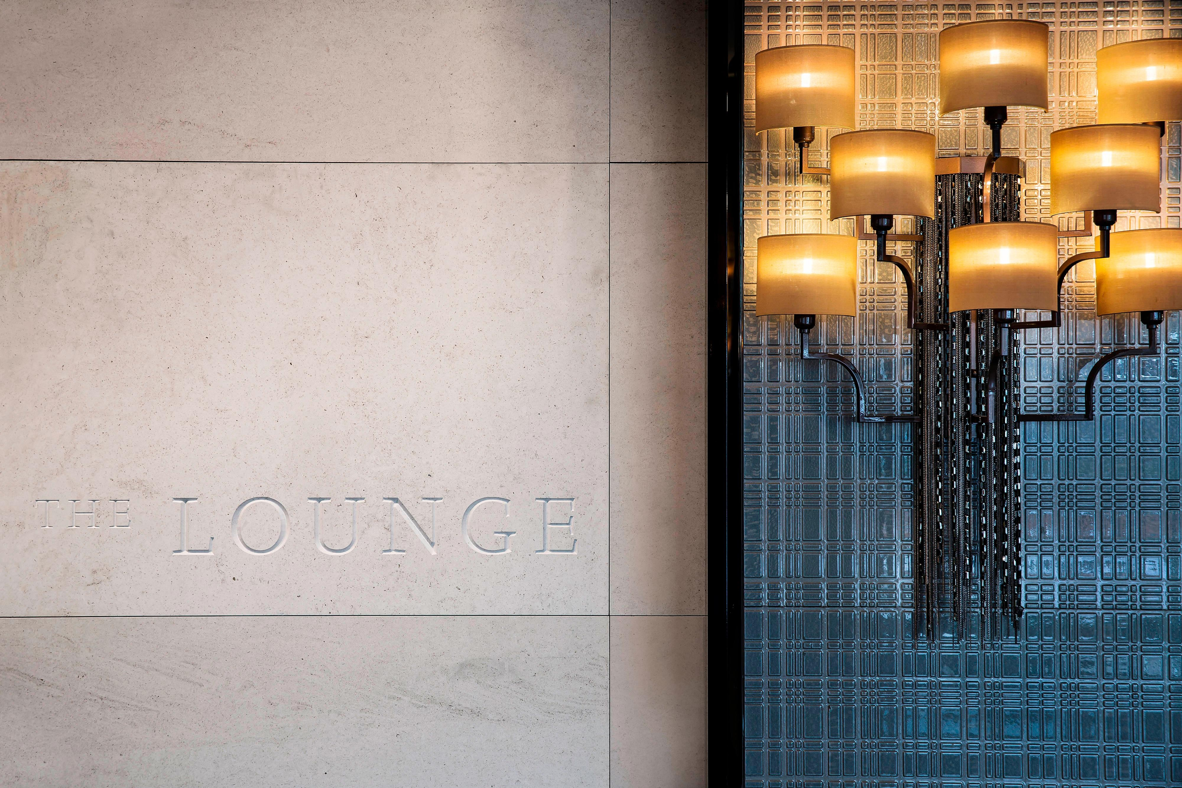 The Lounge - Entrance