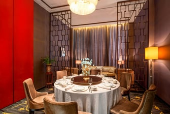 Hengshan Private Dining Room