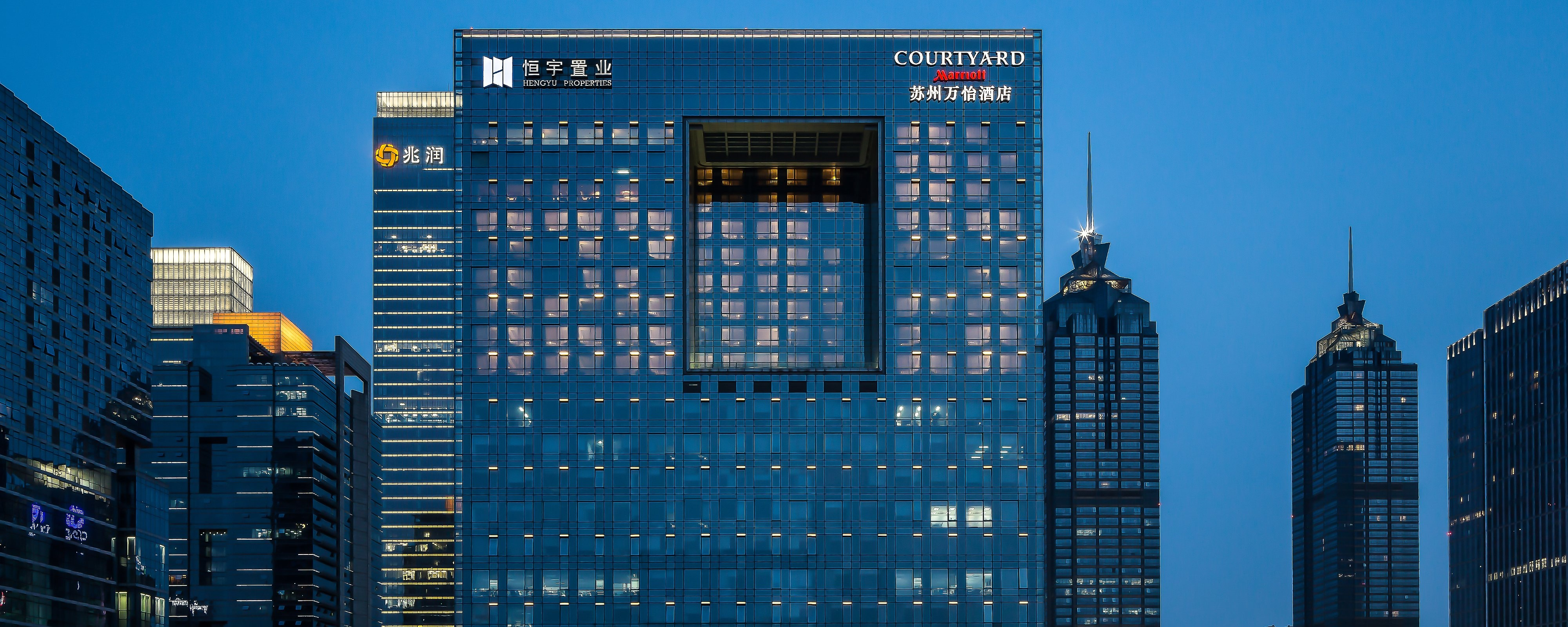 Courtyard By Marriott Suzhou Business Hotel Located At Cbd Of Sip