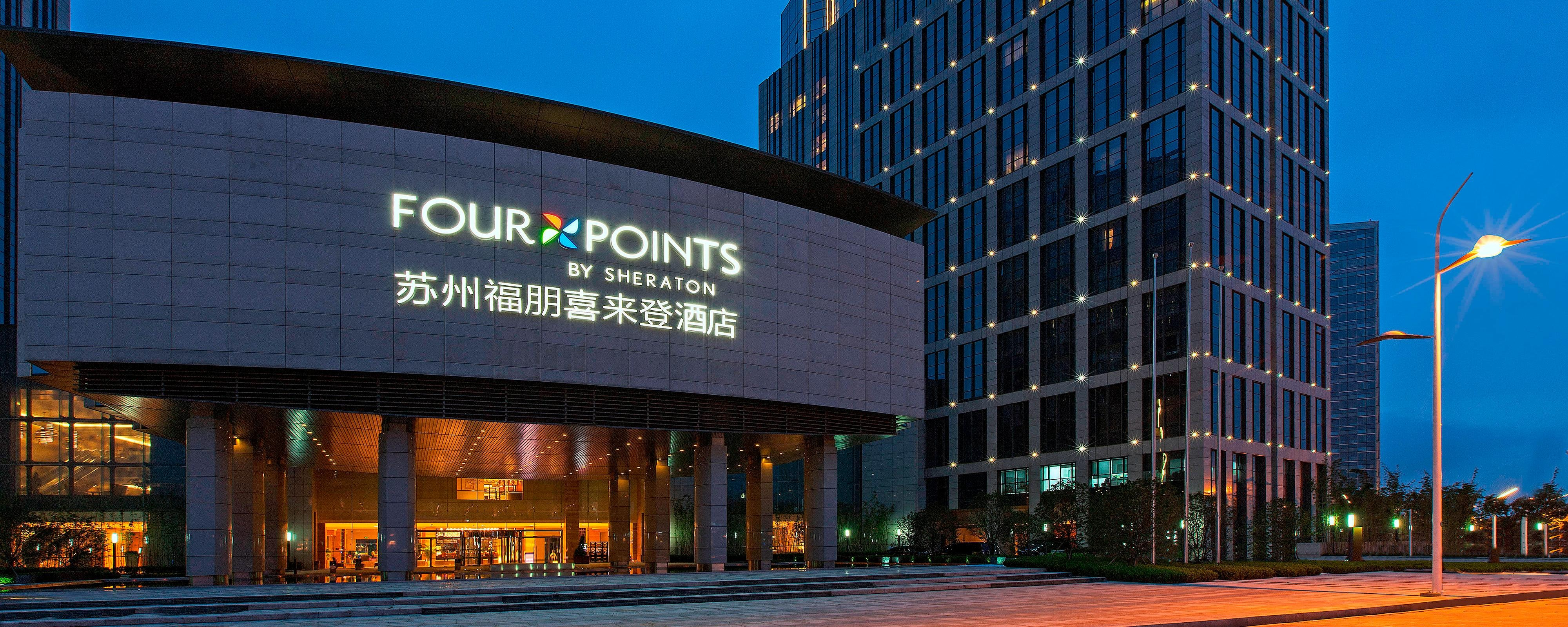 Business Amp Leisure Hotel In Suzhou Four Points By