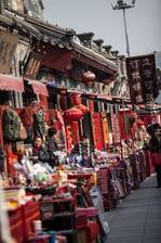 天津ストリートマーケット