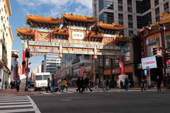 Chinatown DC Arch